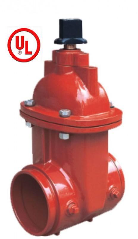 Grooved ends nrs gate valves